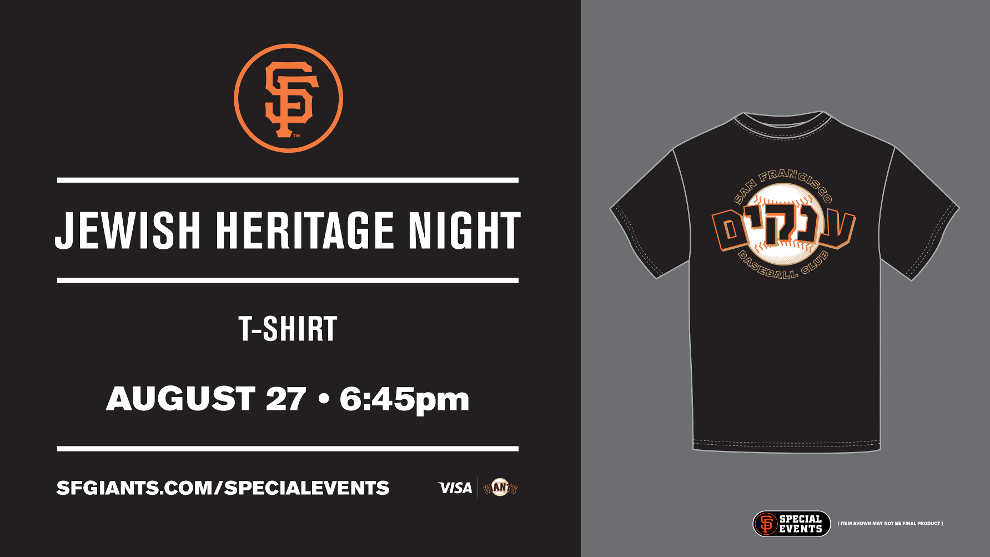 6a46e8b5 SPECIAL EVENT: Jewish Heritage Night   San Francisco Giants